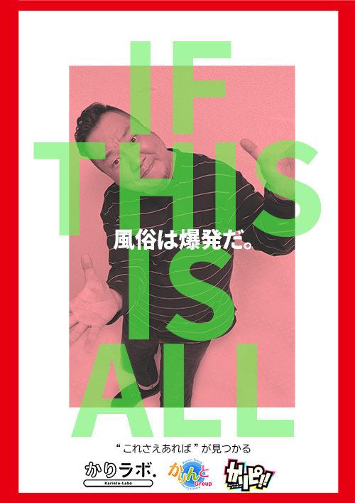 koresaeareba_poster_kimura